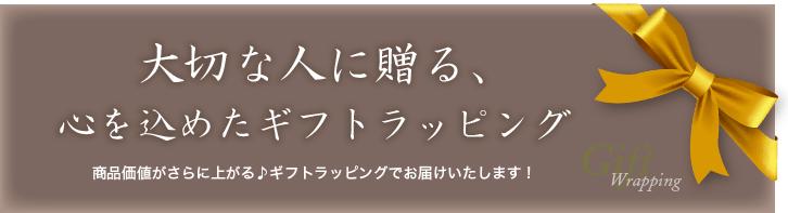 アートフラワー ギフト アーティフィシャルフラワー 東京