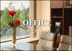 造花 アートフラワー 花 飾る オフィス