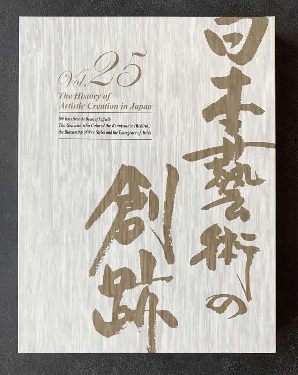 造花 アーティフィシャル アートフラー 日本藝術の創跡