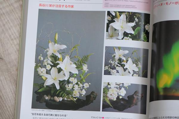 造花のカサブランカ アートフラワー カサブランカ 大賞作品