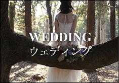 造花 アートフラワー 花 結婚式 ウェディング ブーケ