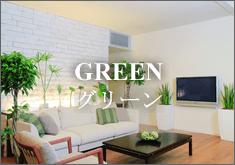 あーかんび  人工グリーン 観葉植物 造花専門店 ロゴ