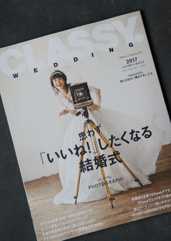 CLASSY. WEDDING ウェディングブーケ 造花