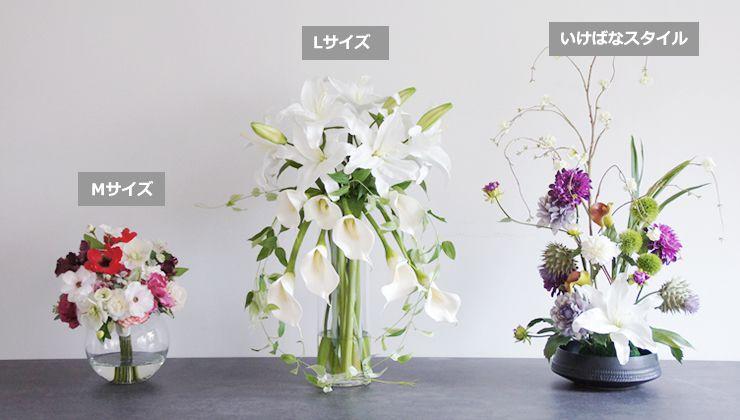 リースサービス 造花 アートフラワー レンタル サイズ